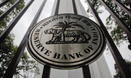 RBI Monetary Policy Review Q2 2017: No Rate Cut Before GST
