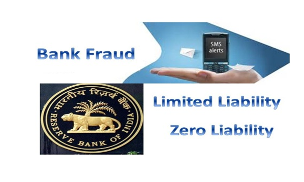 SMS Alerts Could Limit Liability of Customers in Bank Frauds
