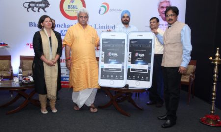 BSNL Launches Mobile Wallet With Mobikwik To Compete with Airtel Money, Idea Money, Jio Money and Others