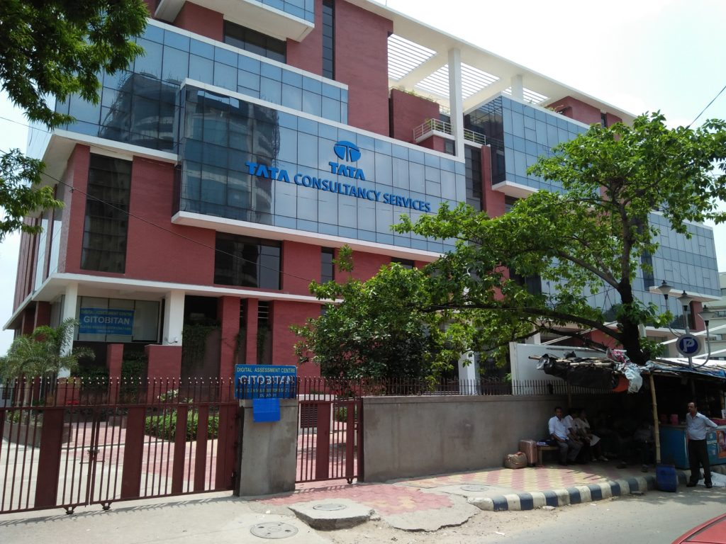 TCS Stock Price Analysis: Should You Stay Invested?